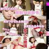 minami_1_blog